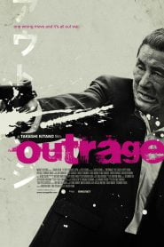 The Outrage (2010) Bangla Subtitle – (Autoreiji)