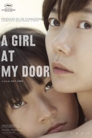 A Girl at My Door (2014) Bangla Subtitle – (Dohee-ya)