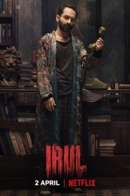 Irul (2021) Bangla Subtitle – ইরুল