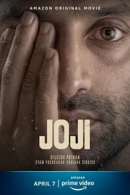 Joji (2021) Bangla Subtitle – জোজি