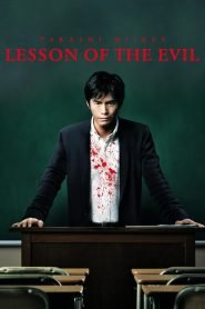Lesson of the Evil (2012) Bangla Subtitle – Aku no kyôten