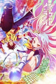 No Game, No Life Bangla Subtitle – নো গেম, নো লাইফ
